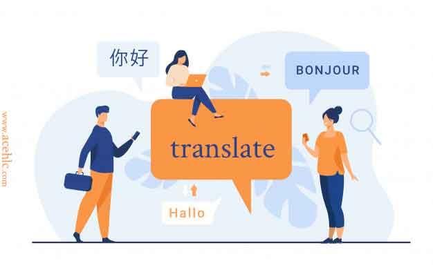 translate-banda-aceh