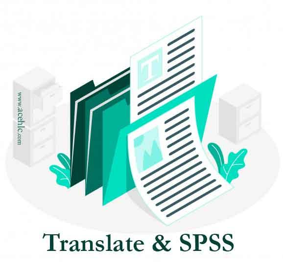 translate-dan-olah-data-di-banda-aceh